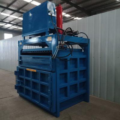 60吨双油缸打包机 立式废纸边角料打包机多少钱