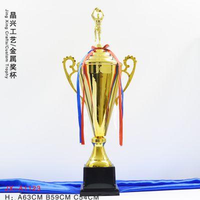 奖杯定制金属运动会篮球足球比赛信鸽冠军跆拳道纹绣创意奖杯定做 厂家直销 A1123
