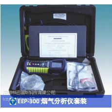 深圳便携式烟气燃烧效率分析仪就选纽福斯美国巴克拉克-纯进口高精度EEP-300W