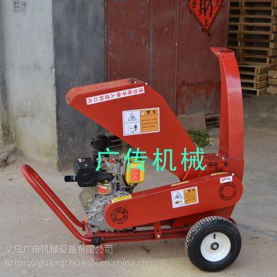木材粉碎机小型园林树枝粉碎机可移动式木屑枝条树叶碎枝机