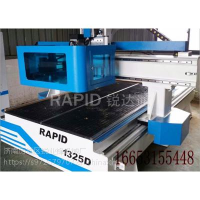 RAPID1325数控开料机 板式家具生产线全屋定制 木工橱柜加工设备 省时省力