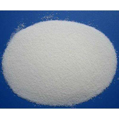 厂家大量供应烟酸 工业级 电镀级 高含量多用途烟酸