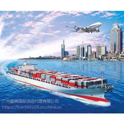 广东广州把家具转运到墨尔本是一种物流形式,澳洲海运