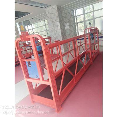 专业建筑施工吊篮厂家生产的建筑施工吊篮运行稳定
