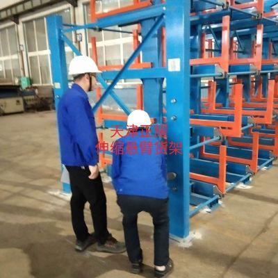 南京伸缩悬臂货架图片 钢材库专用货架 钢管原钢存储架