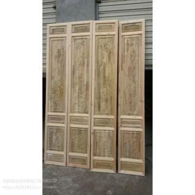 中式隔断木雕花格屏风