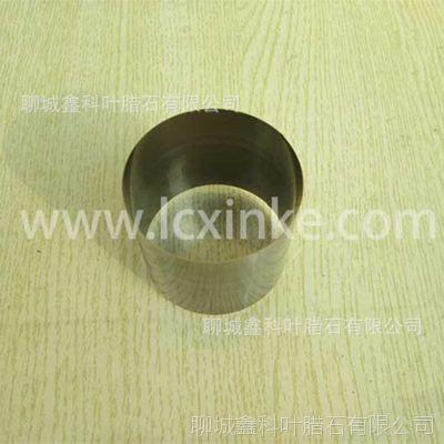 加热管 金刚石合成附件 超硬材料 人工合成金刚石用加热管