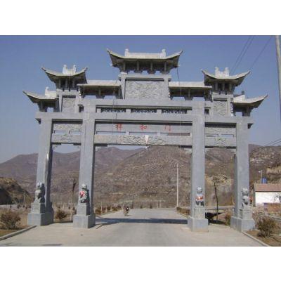 石材牌坊雕刻,石材大门厂家直接报价--嘉祥县顺利石刻。