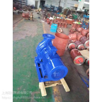 热水管道泵ISW125-200B 冠桓泵阀 铸铁 增压管道泵