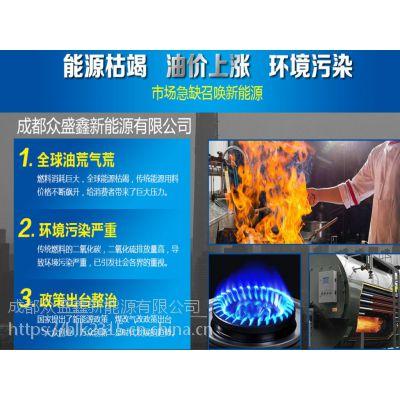 顺德区环保燃油、众盛鑫新新能源、环保燃油技术配方