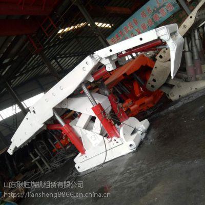售二手新疆矿山机械 煤矿ZF5000综采工作面液压支架联胜厂家