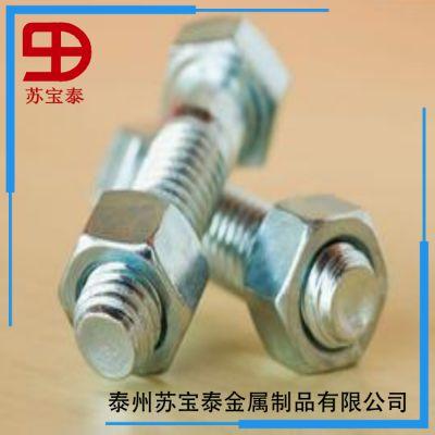 供应定制各种规格钛螺丝 标准件 钛标准件螺丝 六角螺栓