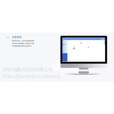金蝶KIS标准版-正版财务软件V12.0最新版标准财务解决方案