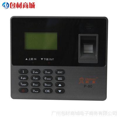 【现货】XINMI/新蜜P-90指纹考勤机/指纹机 /考勤机