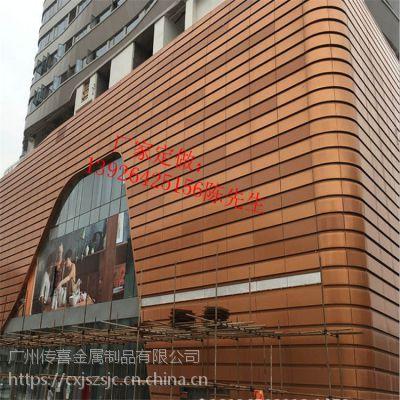 氟碳铝单板 铝合金外墙板 金属格子装饰建材