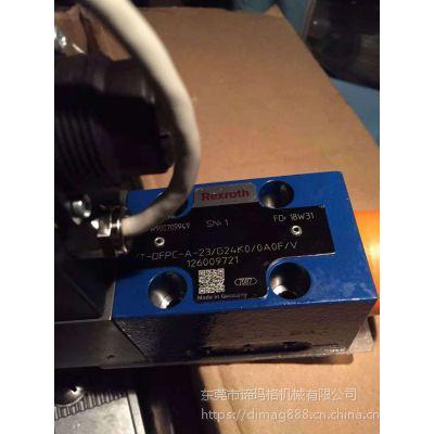 力士乐比例阀VT-DFPC-A-23/G24K0/0A0F/V R900709949
