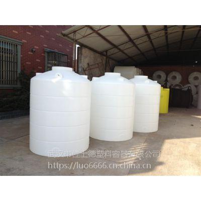 十堰2吨PE水桶定制商、2吨PE水桶厂家