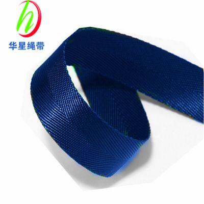 【厂家直销】环保尼龙箱包织带 防水织带 可抗霉 耐汗
