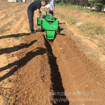 果园开沟施肥一体机 启航牌履带式旋耕机