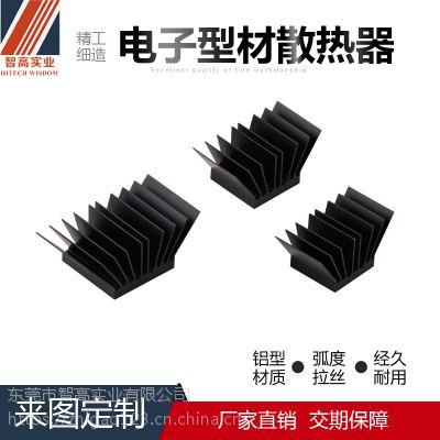 深圳来图开模电子散热器铝型材照明电子五金散热器阳极氧化选材良好
