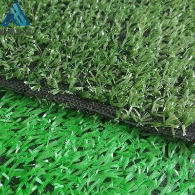 人工塑料草坪 休闲绿色假草坪