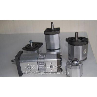 意大利原装进口MARZOCCHI高压齿轮单多联泵高压双向泵全系列现货供应