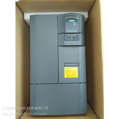 西门子变频器MM440 6SE6440-2UD21-5AA1现货 代理商特价销售