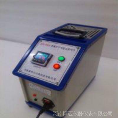 精迈仪器干体式温度校验仪ET382-140     厂价销售