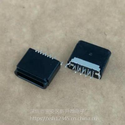 苹果8P全塑母座 蓝牙耳机充电仓专用插座 180度双排插板DIP 高度H=6.5 直脚/弯脚