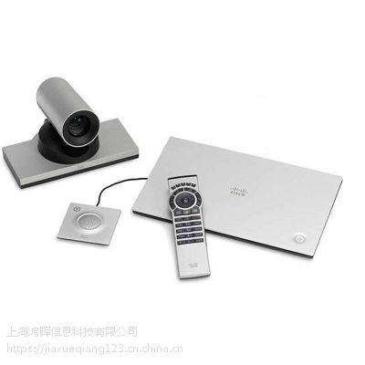 Cisco思科SX20 12倍变焦视频会议终端 CTS-SX20N-C-12X-K9 现货