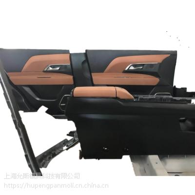 树脂模CNC手板快速加工塑料经济模型上海 产品设计生产加工机器人