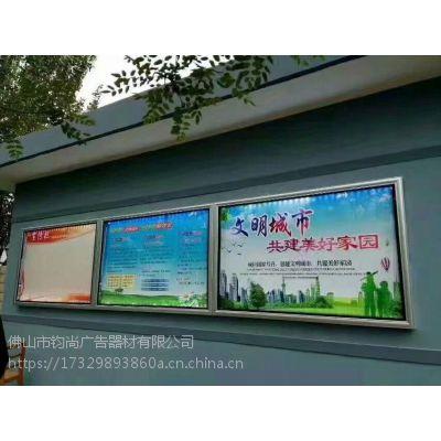 贵州企事业单位宣传栏公告栏阅报栏有厂家吗