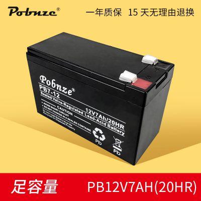 郑州兴源铅酸蓄电池 拉杆音箱电池 童车电池 地锁电池 消防安防主机电池 喷雾器电池