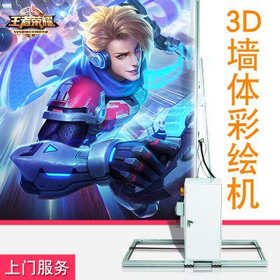 爱普生自动3d墙体彩绘打印机立体广告壁画喷绘机设备墙体墙画绘机器人