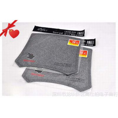 X8野狼异形中号 狼王天然印花鼠标垫 超酷游戏鼠标垫 游戏垫