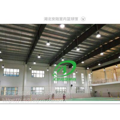 室内篮球场馆防眩LED照明灯具篮球场馆150w吊装照明灯具