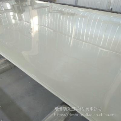 德州德硕塑料供应超高分子量聚乙烯板/uhmwpe板/高分子聚乙烯板厂家