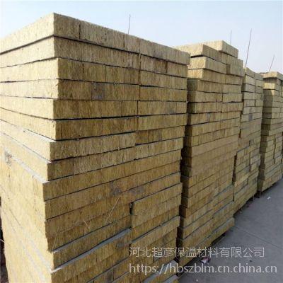 深州市竖丝水泥岩棉复合板厂家报价8个厚