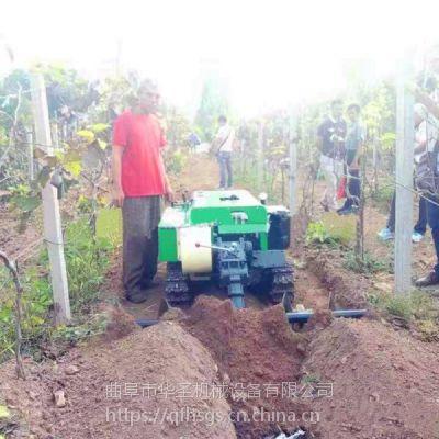 操作灵活的小型耕作开沟机 履带式施肥机