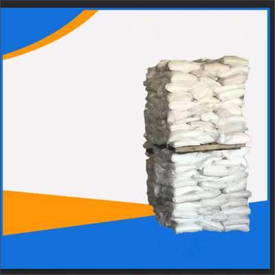 山东硬脂酸锌生产厂家 硬脂酸锌供应商