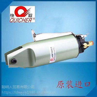 原装正品快取牌HS-50按板式气动剪刀 气动钳子 操作简单 气动剪刀