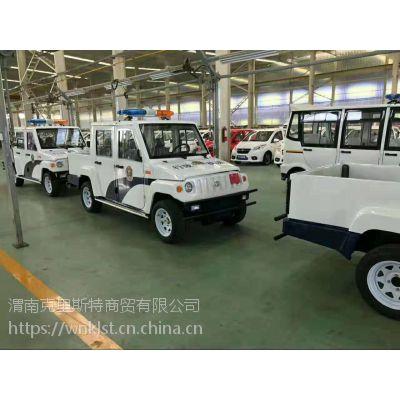 电动皮卡巡逻车,4座、5座KLST巡逻车,带车厢巡逻车专用车