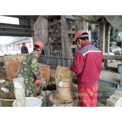 山东青岛高强度环氧灌浆料 粘结力强 高强、早强 环氧树脂灌浆料价格