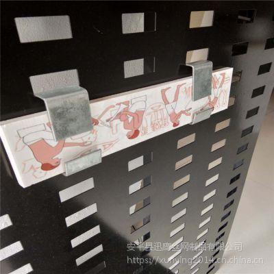 黑色地砖展具@随州冲孔板金属展架@孝感地砖冲孔板货架厂家