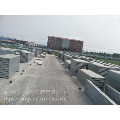福建钢骨架轻型板厂家选盈义德 B2 6011 承重 抗震