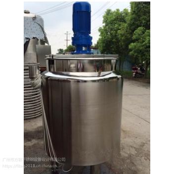 方联提供优质不锈钢搅拌罐  医用药品搅拌桶  量身设计乳化锅批发