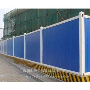西宁PVC围挡施工围挡临时施工围墙可回收利用