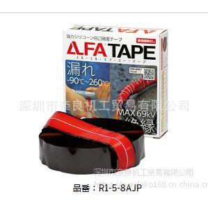 日本matex胶带LLFA40 R1-5-8A