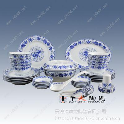 陶瓷礼品餐具 厂家定做陶瓷餐具