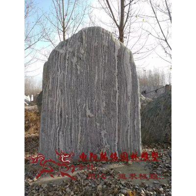 曲阳石雕翰铭石雕雪浪石景观石各种园林景观风景石门牌石刻字石碑切片石组合